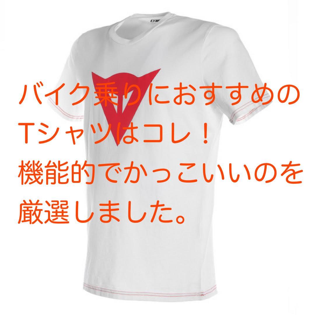 f:id:hiroro-bnr32:20201211170745j:plain