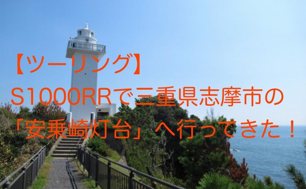 f:id:hiroro-bnr32:20201219015746j:plain