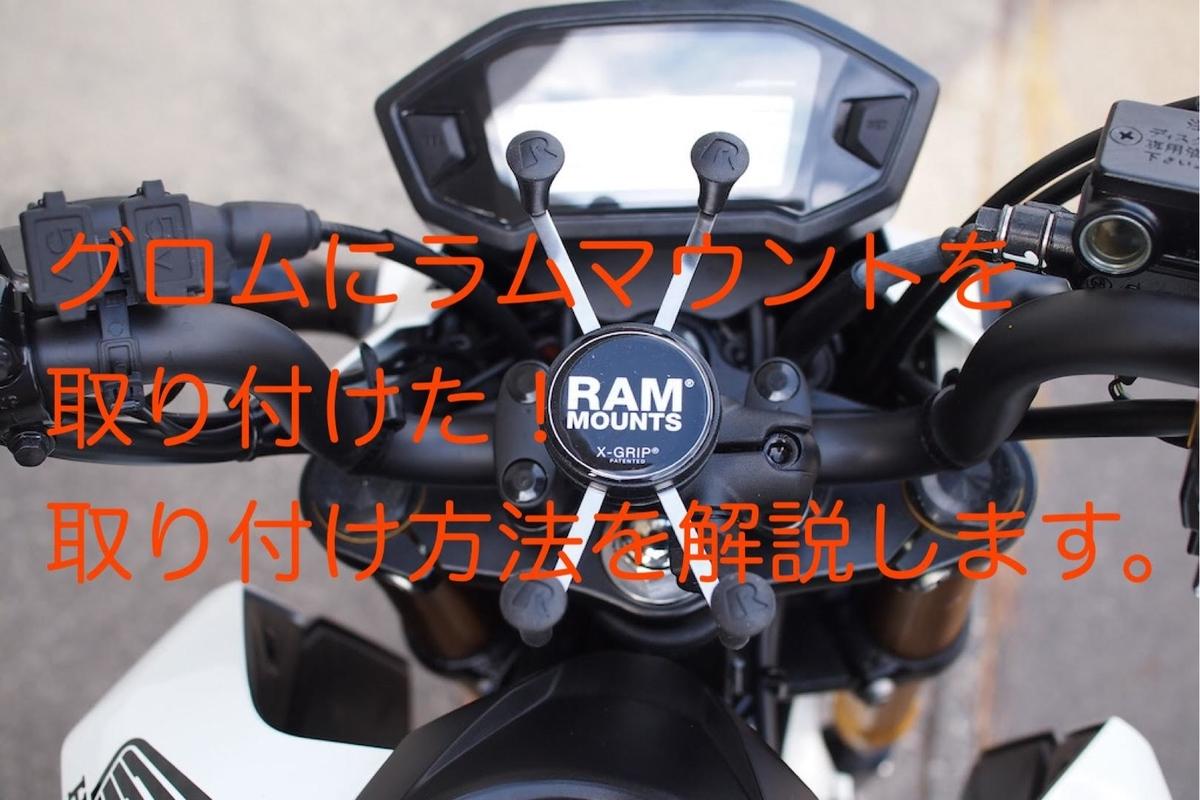 f:id:hiroro-bnr32:20210117183728j:plain