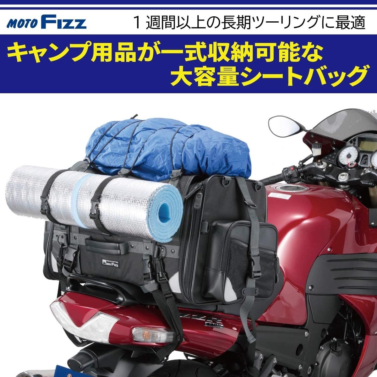 f:id:hiroro-bnr32:20210508212305j:plain