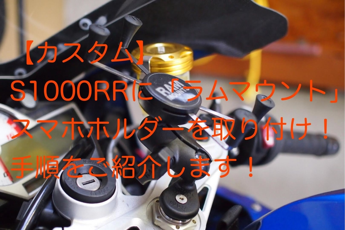 f:id:hiroro-bnr32:20210527161312j:plain