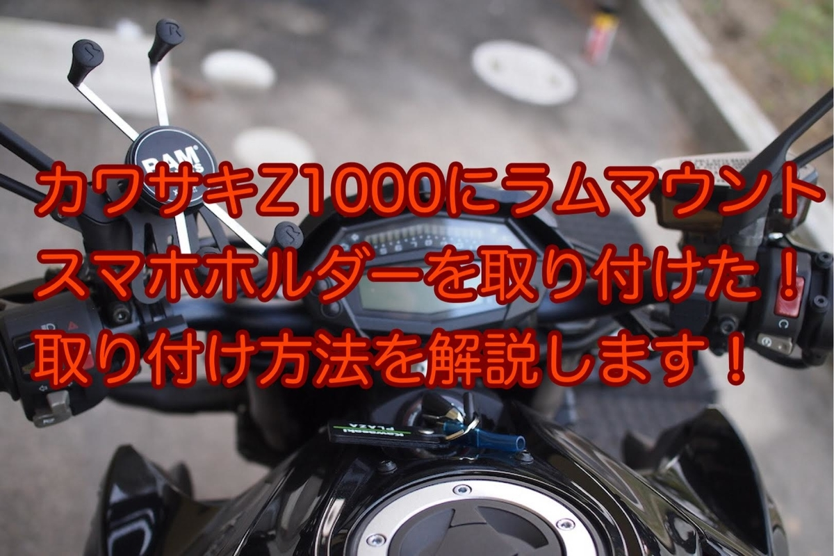 f:id:hiroro-bnr32:20211004205142j:plain