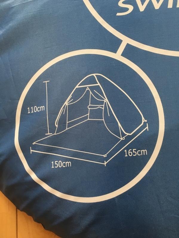 折りたたみテント 開いたときの大きさ