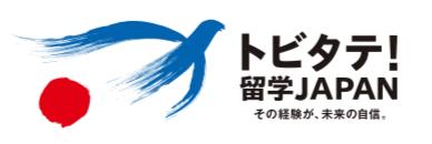 f:id:hiroro3612:20171116012057p:plain