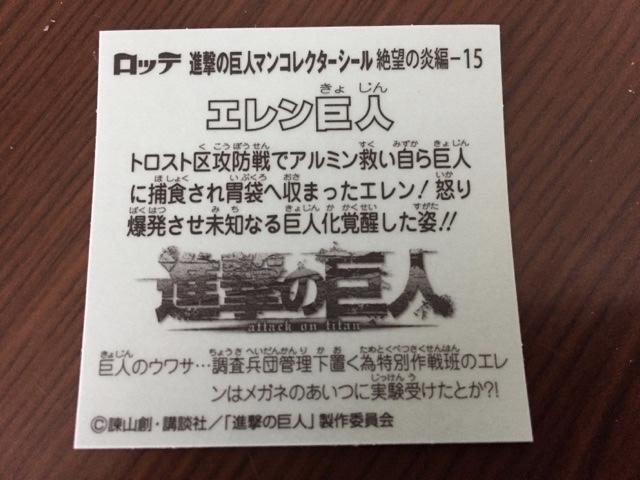 f:id:hiroro3612:20180520152849j:plain