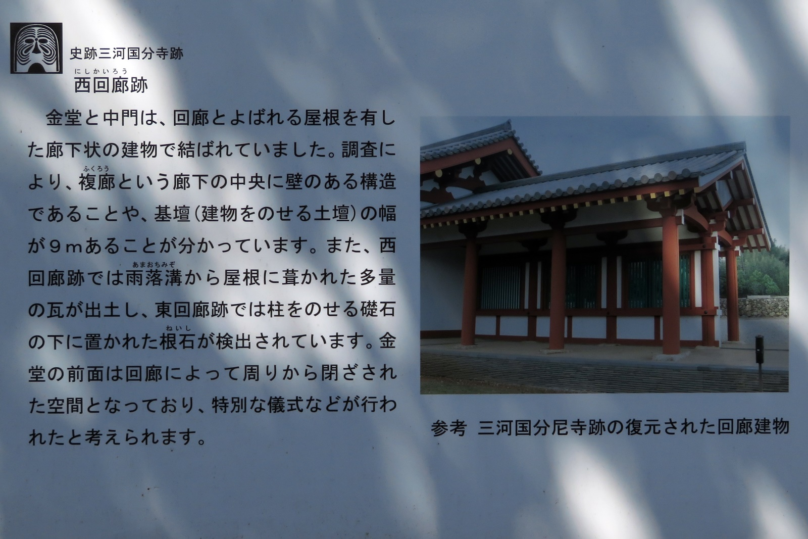 f:id:hiroro5:20160830095227j:plain