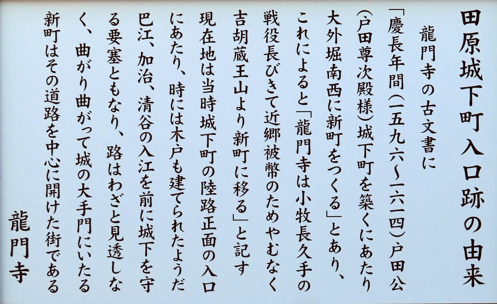 f:id:hiroro5:20160910072318j:plain