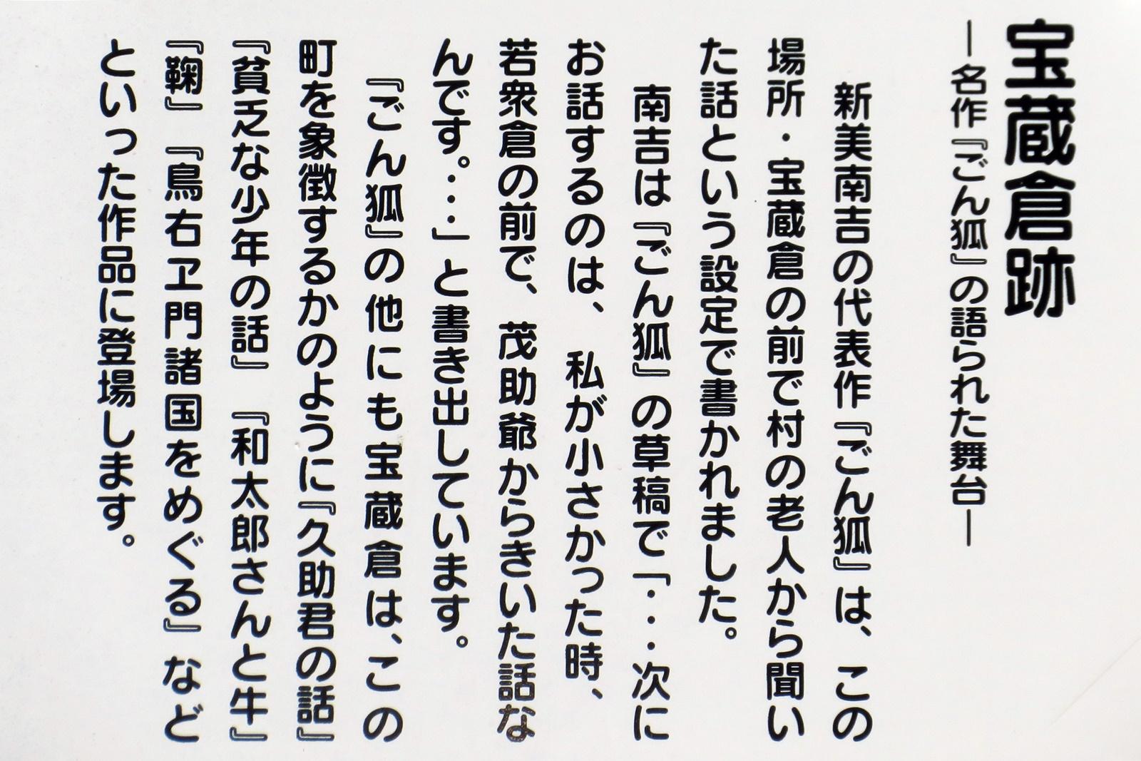 f:id:hiroro5:20160925110859j:plain
