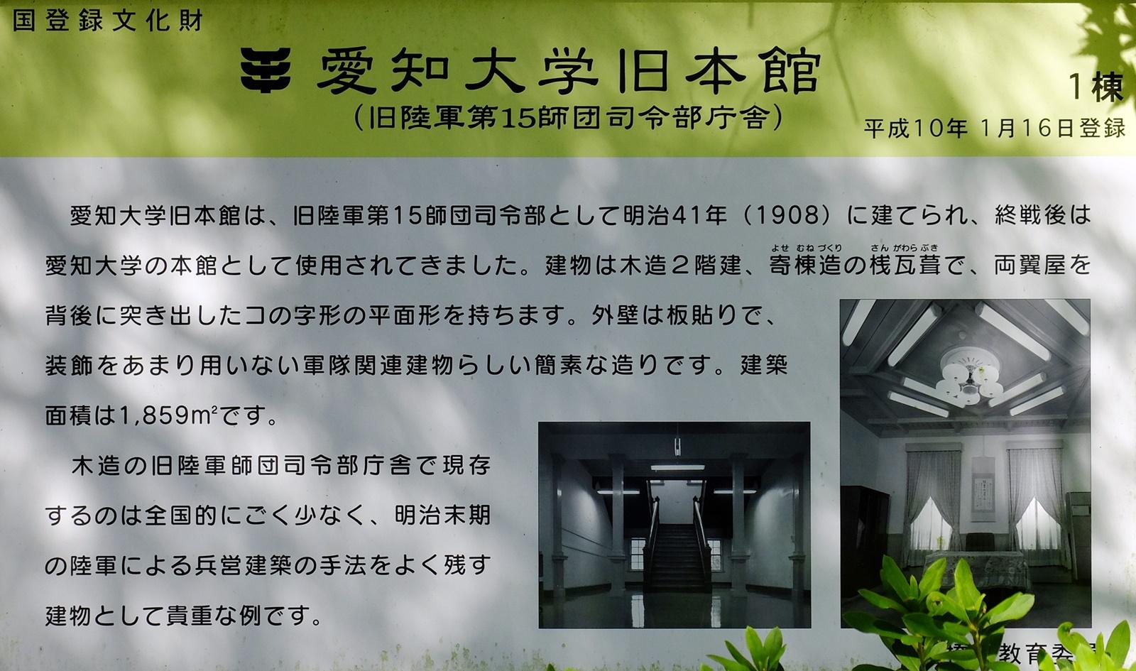 f:id:hiroro5:20161011101335j:plain