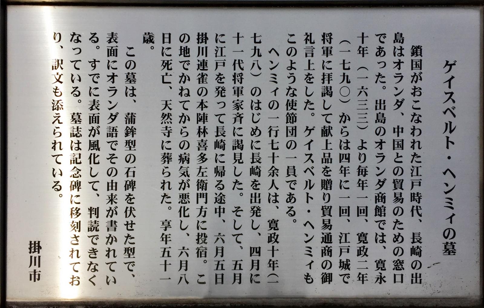 f:id:hiroro5:20161206061522j:plain