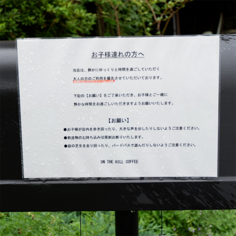 f:id:hirorocafe0106:20170811202543j:image