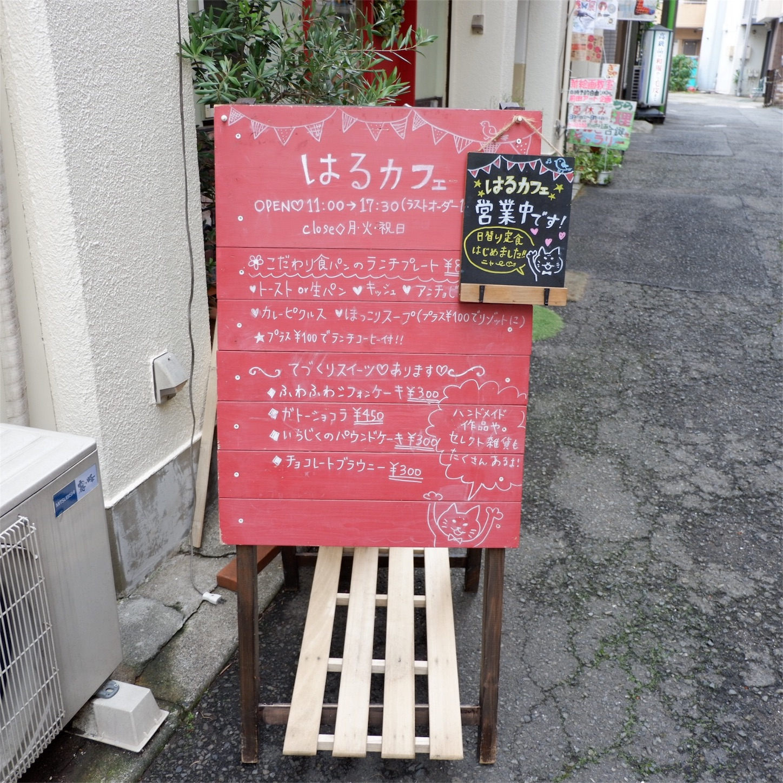 f:id:hirorocafe0106:20170812221848j:image