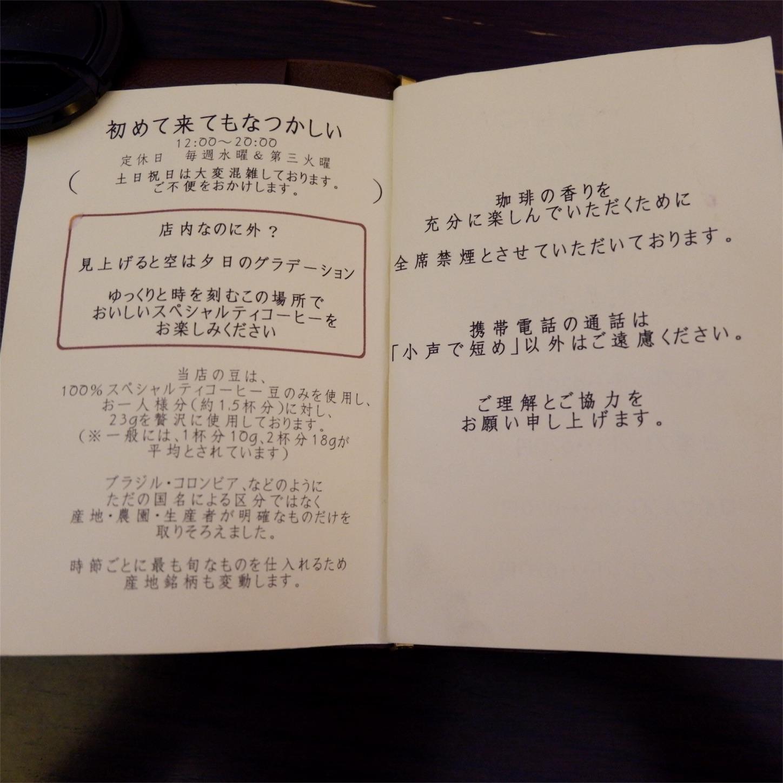 f:id:hirorocafe0106:20170815201551j:image