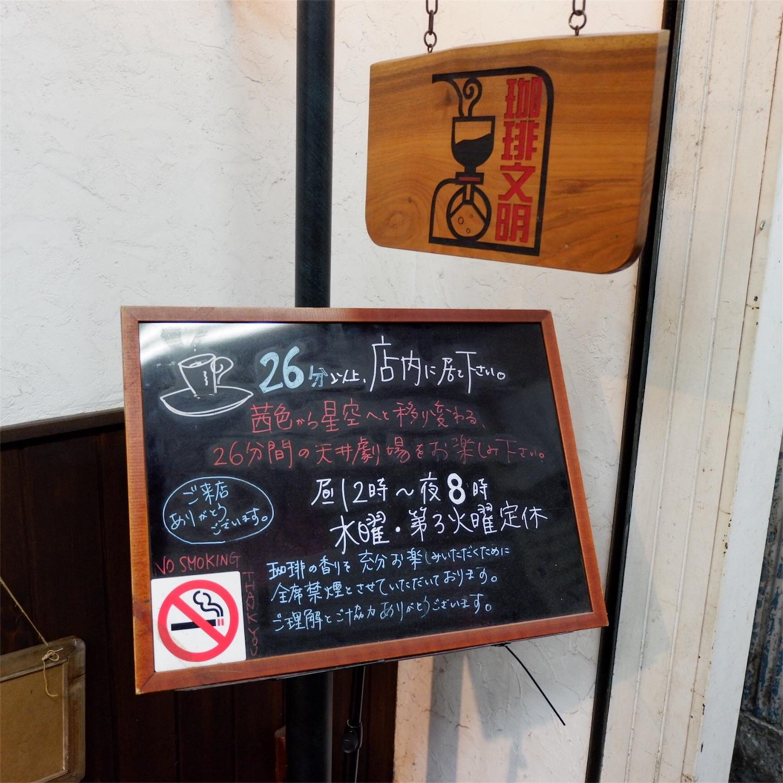 f:id:hirorocafe0106:20170815201904j:image