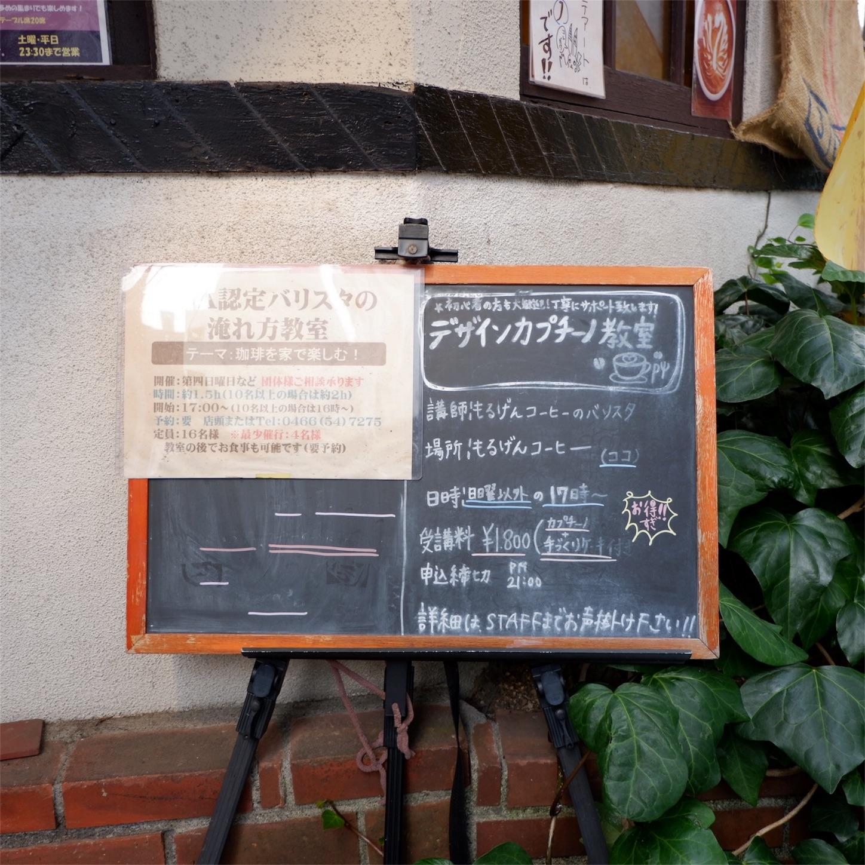 f:id:hirorocafe0106:20170823221309j:image