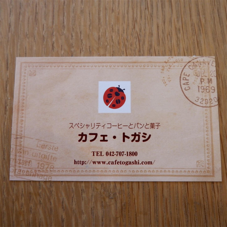 f:id:hirorocafe0106:20170905135224j:image