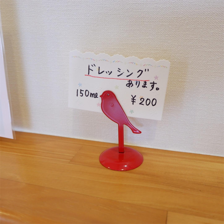 f:id:hirorocafe0106:20170907230356j:image