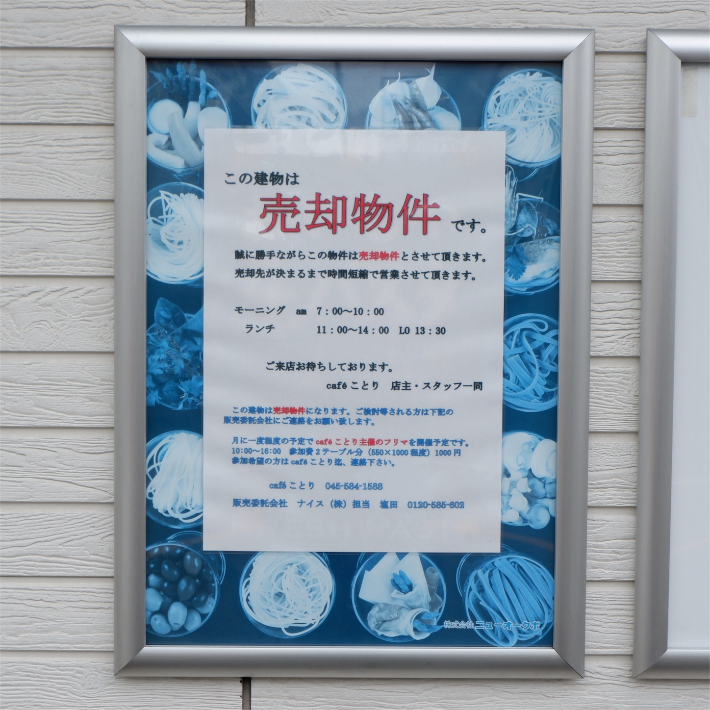 f:id:hirorocafe0106:20170907231252j:image