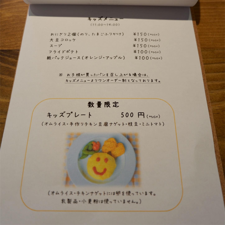 f:id:hirorocafe0106:20170913143120j:image