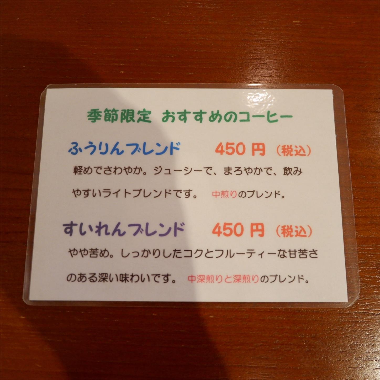 f:id:hirorocafe0106:20170915101949j:image
