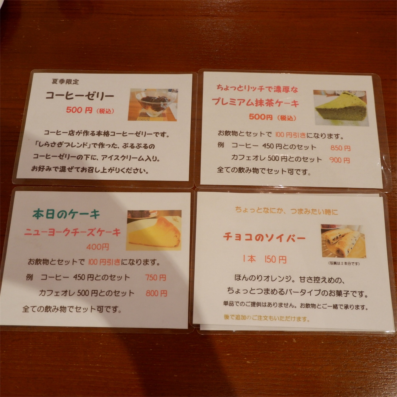 f:id:hirorocafe0106:20170915102108j:image