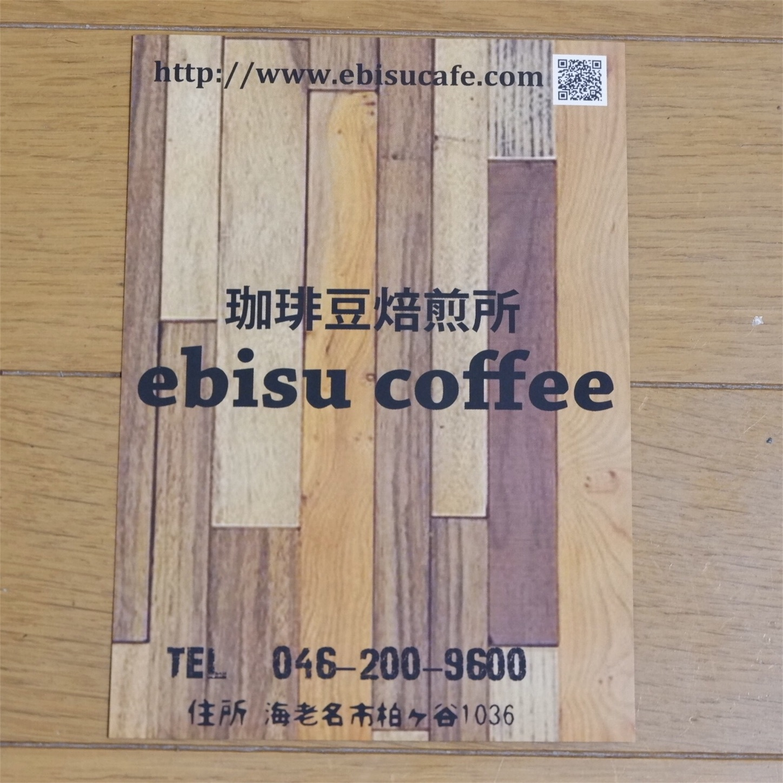 f:id:hirorocafe0106:20170915123803j:image