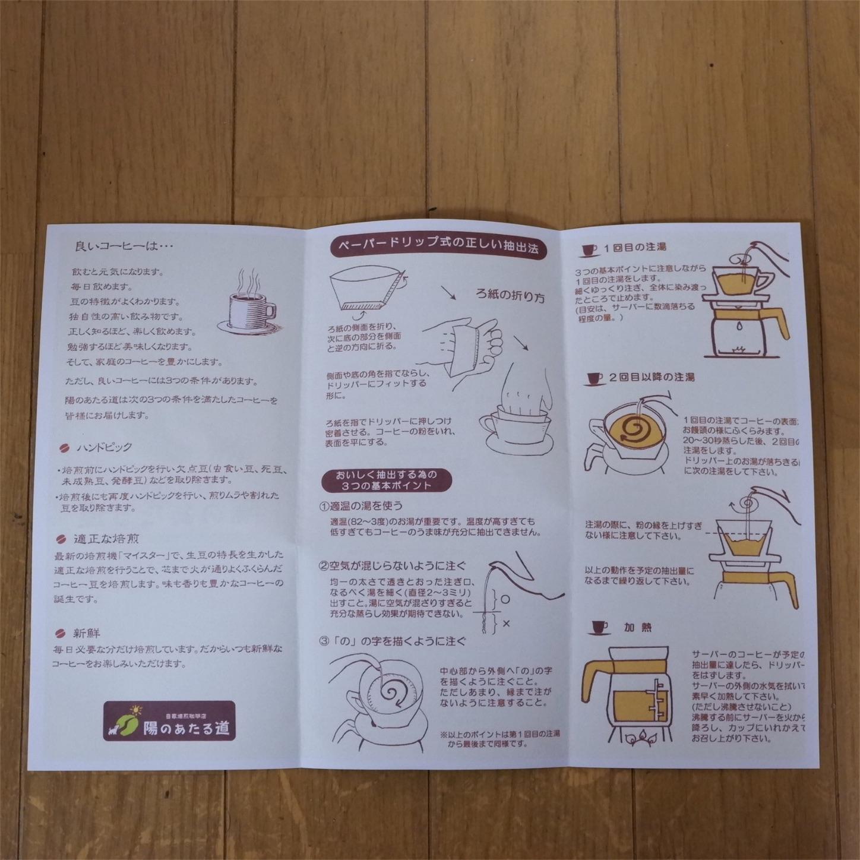f:id:hirorocafe0106:20170918190159j:image