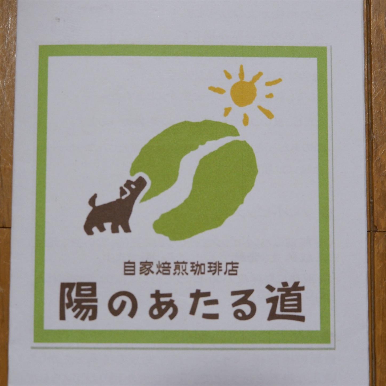 f:id:hirorocafe0106:20170918192922j:image