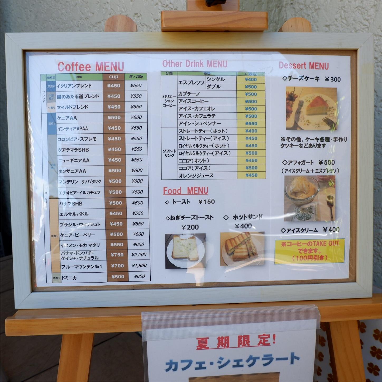 f:id:hirorocafe0106:20170918192959j:image
