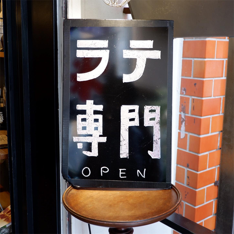 f:id:hirorocafe0106:20170919120759j:image