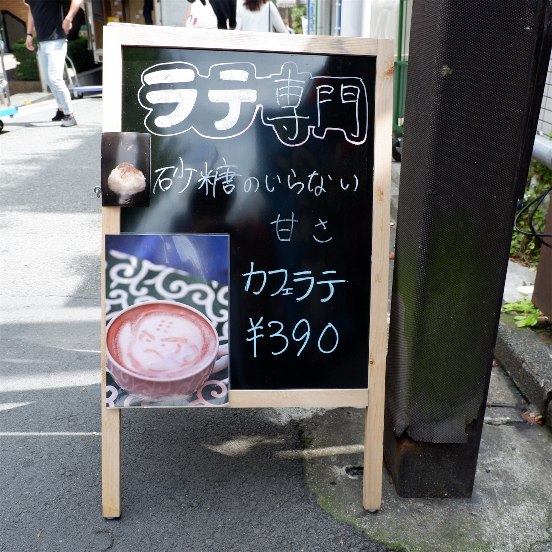 f:id:hirorocafe0106:20170919120804j:image