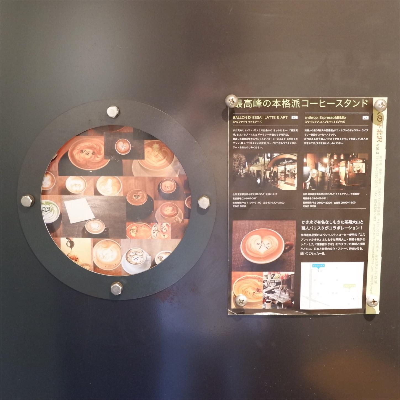 f:id:hirorocafe0106:20170919122101j:image