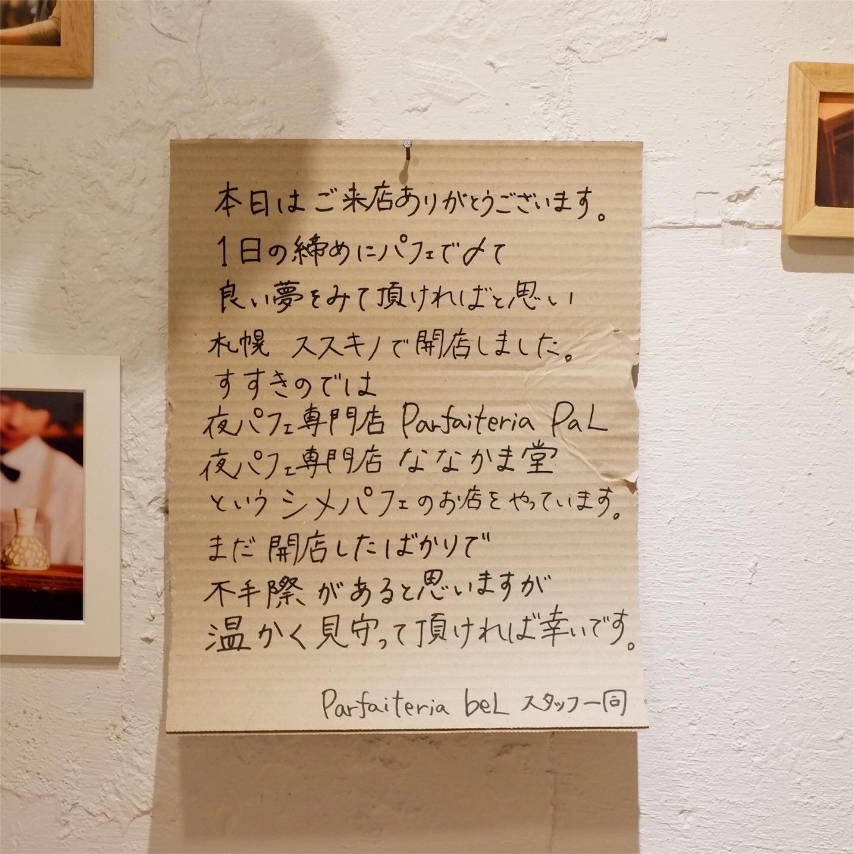 f:id:hirorocafe0106:20171004115312j:image