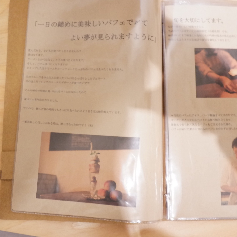 f:id:hirorocafe0106:20171004115624j:image
