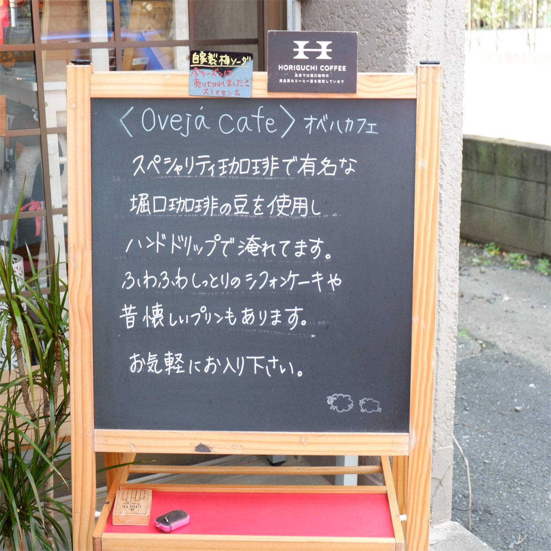 f:id:hirorocafe0106:20171005212516j:image