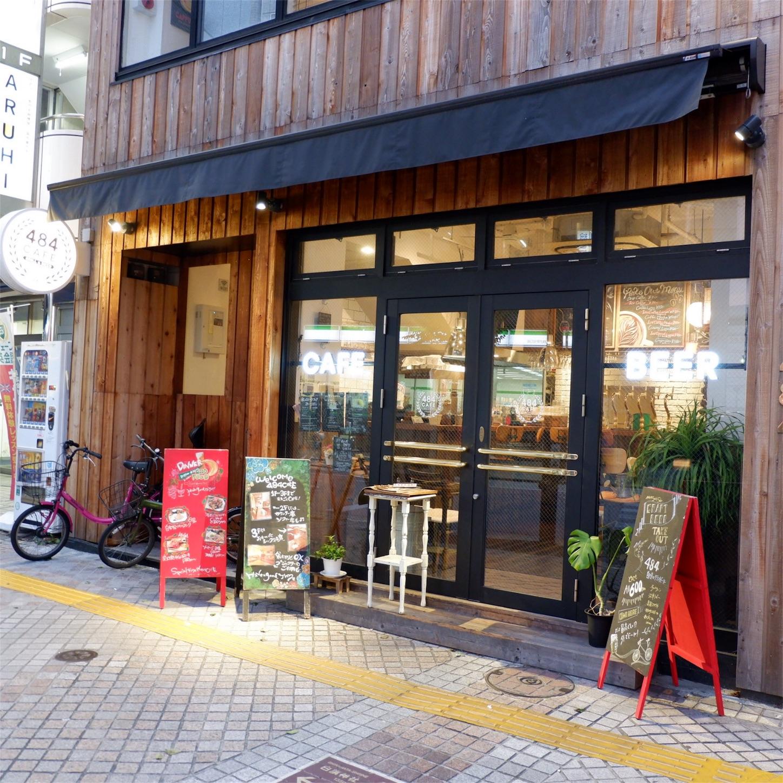 f:id:hirorocafe0106:20171006201532j:image