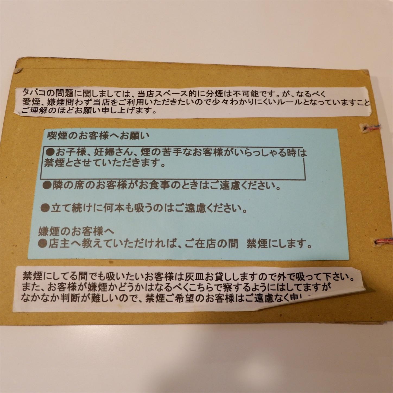 f:id:hirorocafe0106:20171007202719j:image