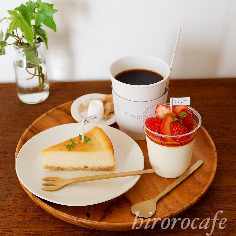 f:id:hirorocafe0106:20171010232103j:image