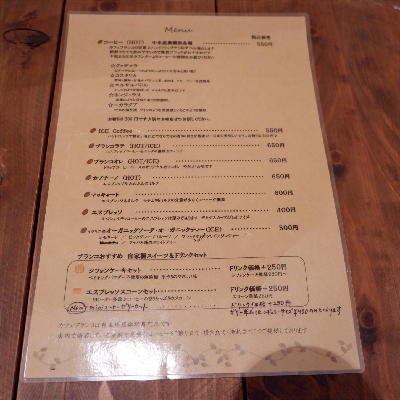 f:id:hirorocafe0106:20171011212046j:image