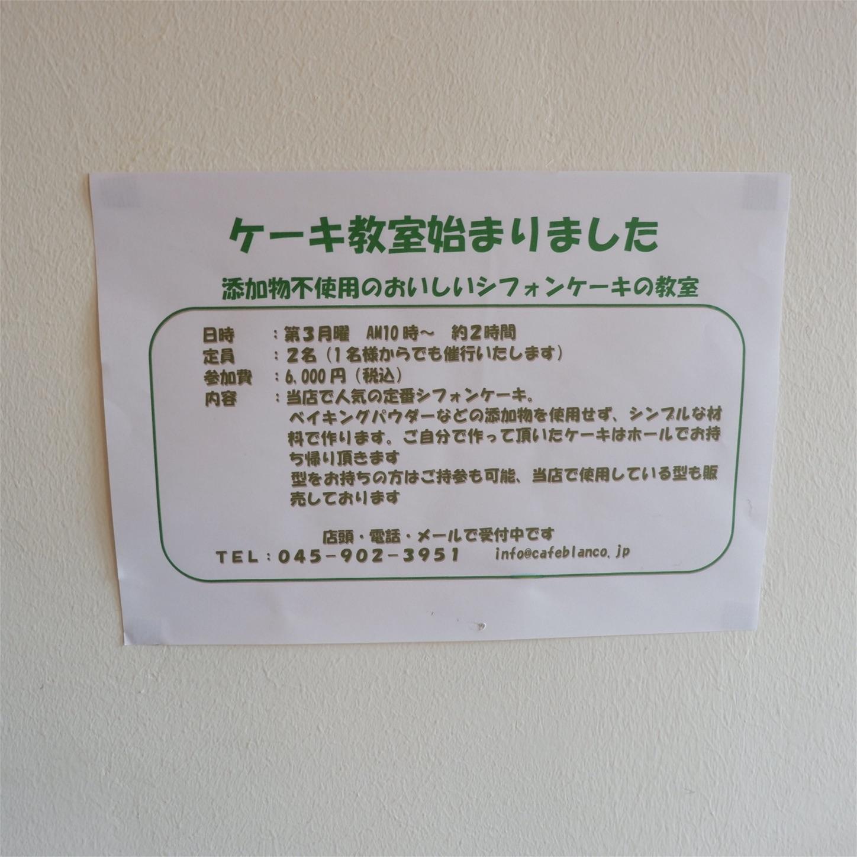 f:id:hirorocafe0106:20171011213408j:image