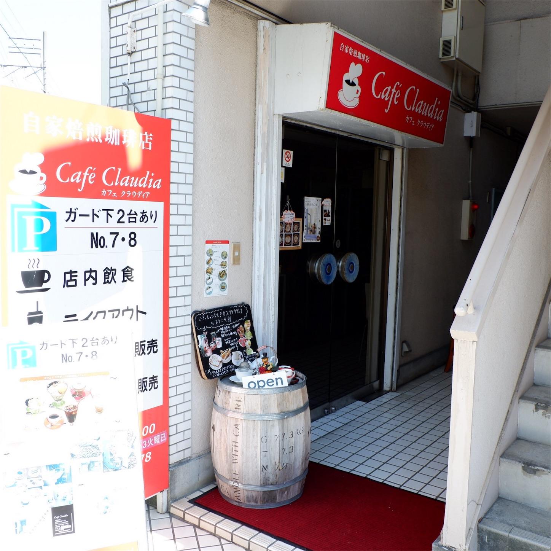 f:id:hirorocafe0106:20171013202912j:image