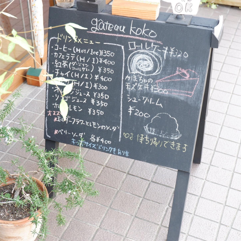 f:id:hirorocafe0106:20171015175546j:image