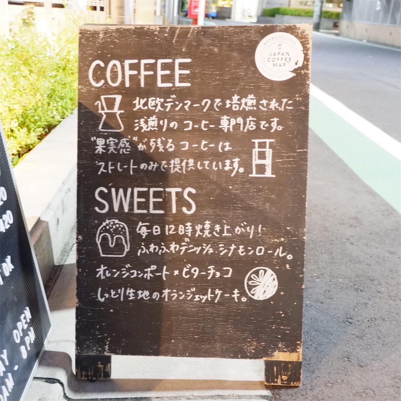 f:id:hirorocafe0106:20171018180909j:image