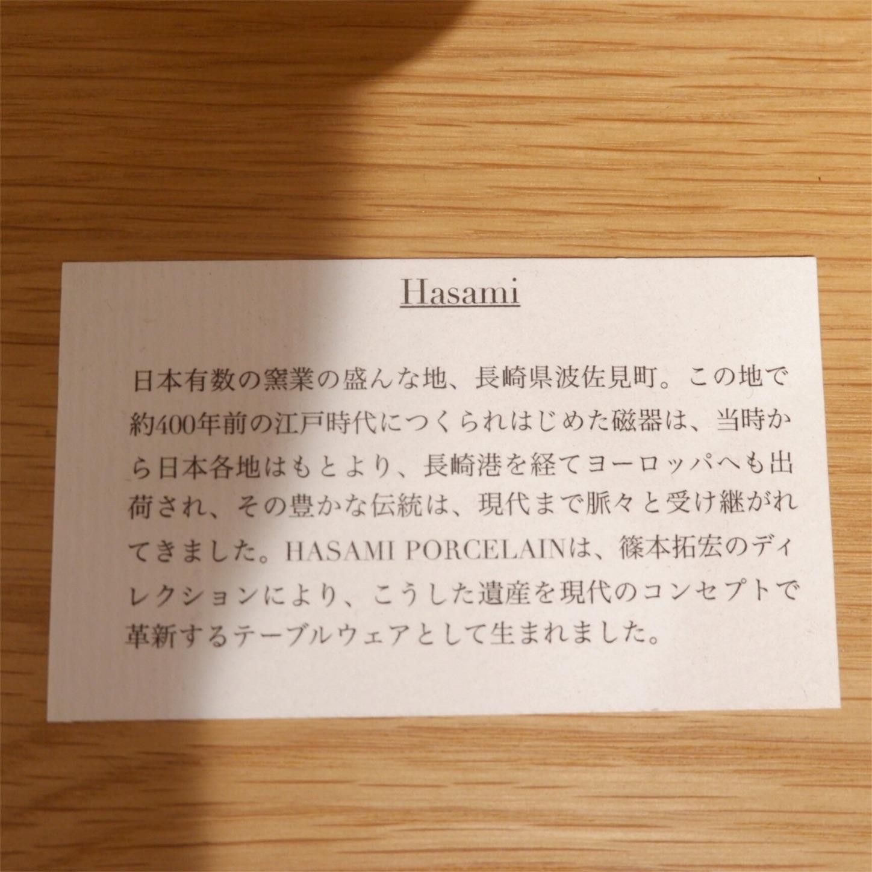 f:id:hirorocafe0106:20171018183812j:image