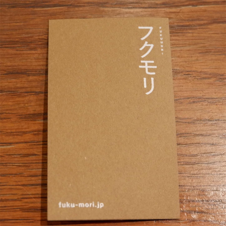 f:id:hirorocafe0106:20171019165108j:image