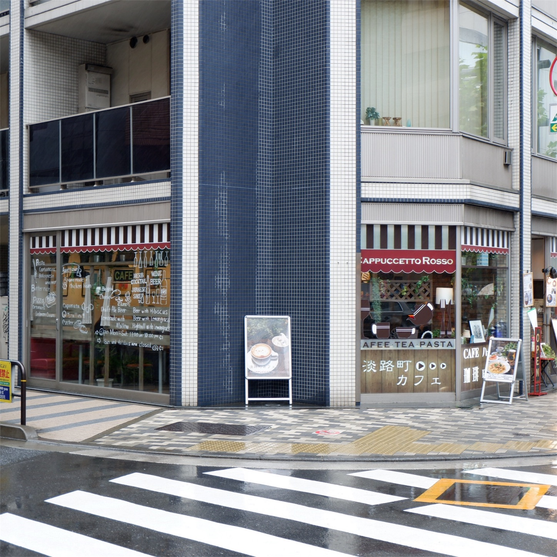 f:id:hirorocafe0106:20171020105809j:image