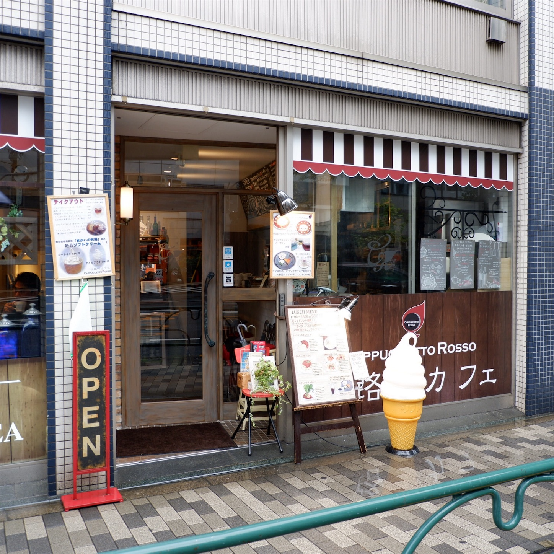f:id:hirorocafe0106:20171020105813j:image