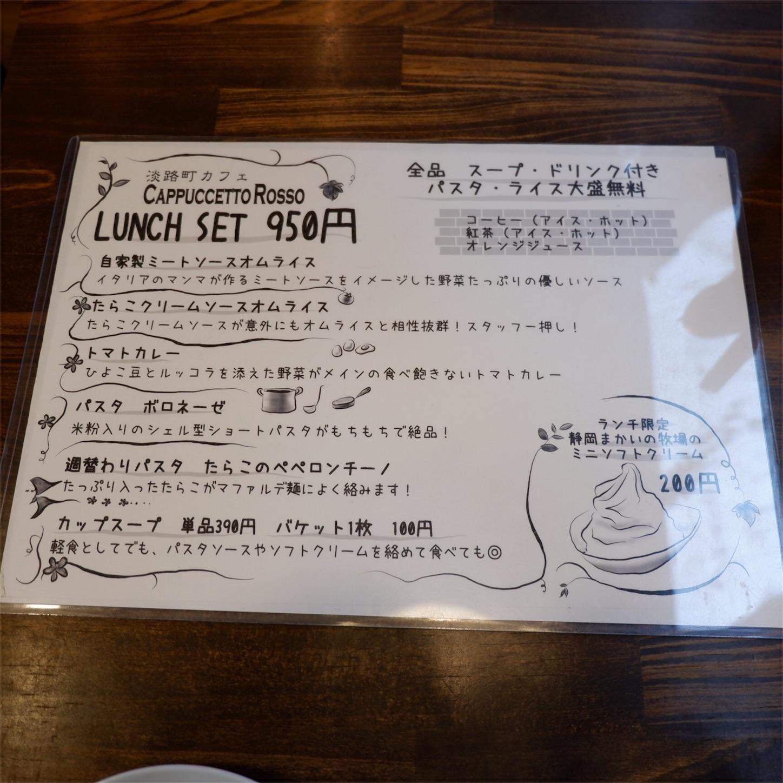 f:id:hirorocafe0106:20171020111059j:image