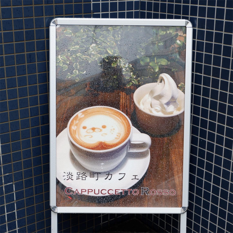 f:id:hirorocafe0106:20171020111204j:image
