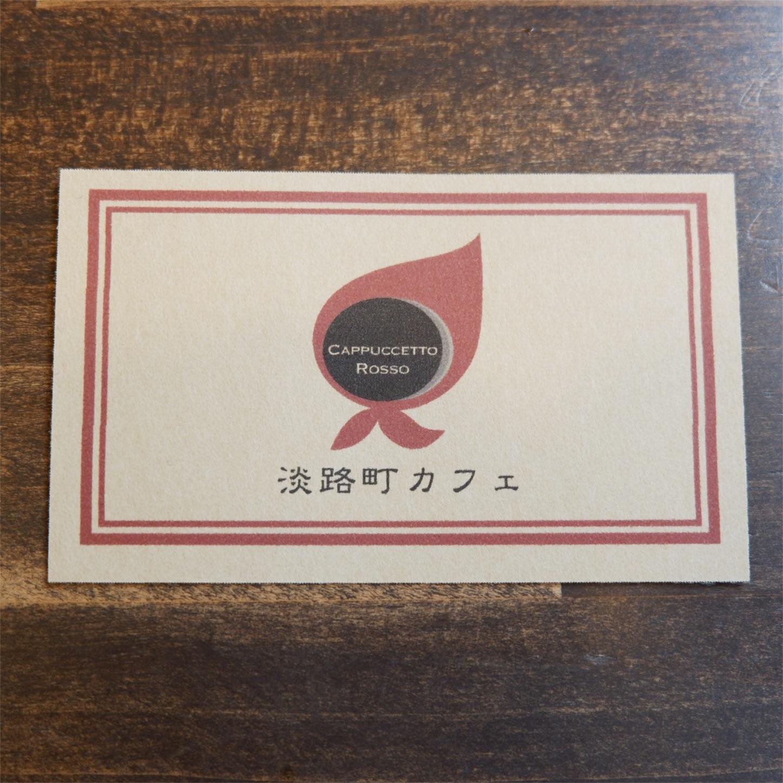 f:id:hirorocafe0106:20171020113932j:image